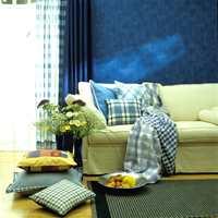 Her har vi samlet et knippe rutete tekstiler: gardiner, putetrekk og gulvteppe. La deg inspirere!